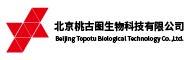 北京桃古图生物科技有限公司